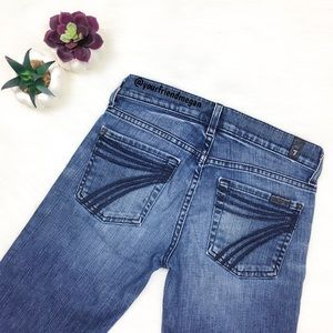 7 For All Mankind Dojo The Lexie Petite Jeans